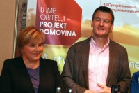 Program za gospodarski oporavak Hrvatske